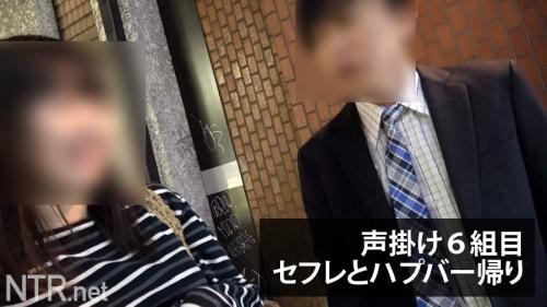 NTR.net めぐみさん 25歳 看護師 通野未帆 02
