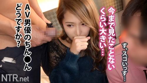 NTR.net めぐみさん 25歳 看護師 通野未帆 15