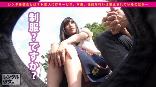 レンタル彼女 09 ゆい 22歳 看護師(富田優衣) 01