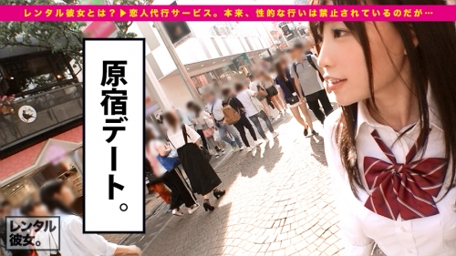 レンタル彼女 09 ゆい 22歳 看護師(富田優衣) 04