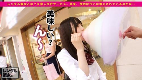 レンタル彼女 09 ゆい 22歳 看護師(富田優衣) 06