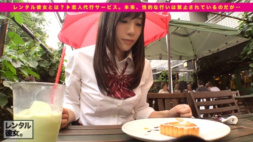 レンタル彼女 09 ゆい 22歳 看護師(富田優衣) 07