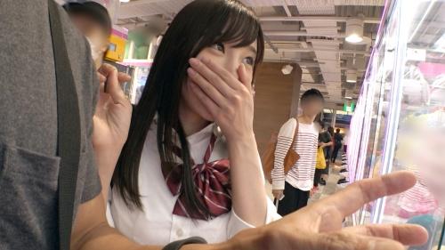 レンタル彼女 09 ゆい 22歳 看護師(富田優衣) 08