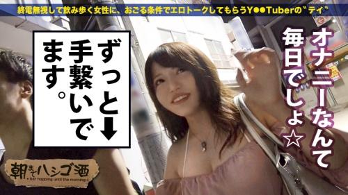 MGS動画 朝までハシゴ酒 29 in田町駅周辺 月野セリナ 07
