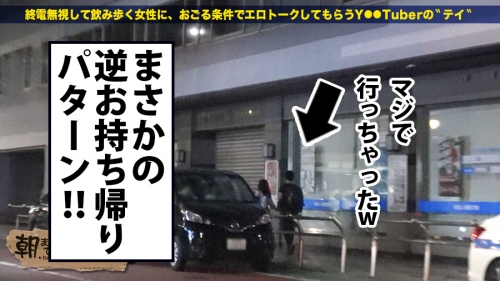 MGS動画 朝までハシゴ酒 29 in田町駅周辺 月野セリナ 09