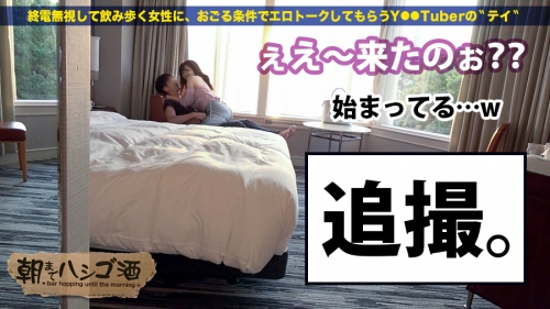 MGS動画 朝までハシゴ酒 29 in田町駅周辺 月野セリナ 10