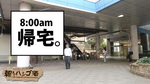 MGS動画 朝までハシゴ酒 29 in田町駅周辺 月野セリナ 25