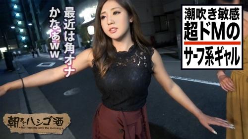 朝までハシゴ酒 28 in 浜松町駅周辺 りりなちゃん 20歳 フリーター(山岡りりな) MGS動画 01