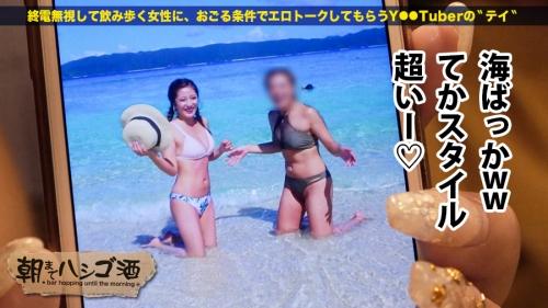 朝までハシゴ酒 28 in 浜松町駅周辺 りりなちゃん 20歳 フリーター(山岡りりな) MGS動画 07