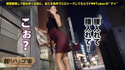 朝までハシゴ酒 28 in 浜松町駅周辺 りりなちゃん 20歳 フリーター(山岡りりな) MGS動画 10