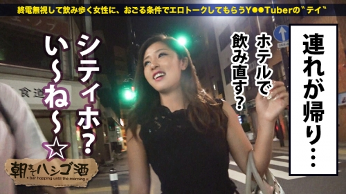 朝までハシゴ酒 28 in 浜松町駅周辺 りりなちゃん 20歳 フリーター(山岡りりな) MGS動画 15