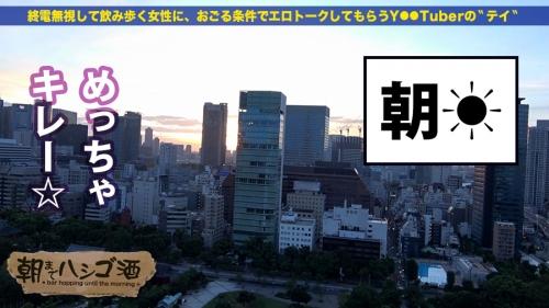 朝までハシゴ酒 28 in 浜松町駅周辺 りりなちゃん 20歳 フリーター(山岡りりな) MGS動画 16