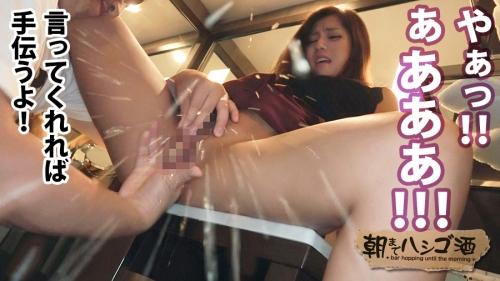 朝までハシゴ酒 28 in 浜松町駅周辺 りりなちゃん 20歳 フリーター(山岡りりな) MGS動画 18