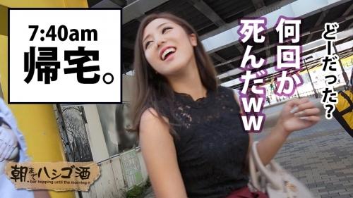 朝までハシゴ酒 28 in 浜松町駅周辺 りりなちゃん 20歳 フリーター(山岡りりな) MGS動画 31