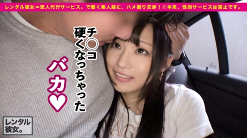 優木しの(天羽かりん → 一ノ瀬果歩 → リフレ嬢ひ◯ちゃん → 中森彩) 02