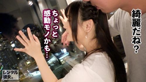 優木しの(天羽かりん → 一ノ瀬果歩 → リフレ嬢ひ◯ちゃん → 中森彩) 05