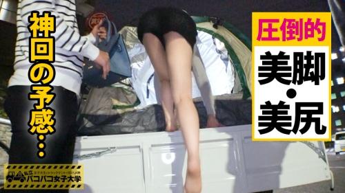 パコパコ女子大学 女子大生とトラックテントでバイト即ハメ旅 Report.093 せらちゃん 22歳 女子大生(経営学部4年生)  優月せら 05