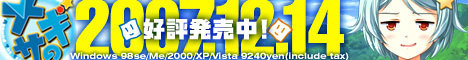 c_banner_chika02.jpg