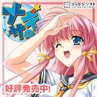 natsuo_square.jpg