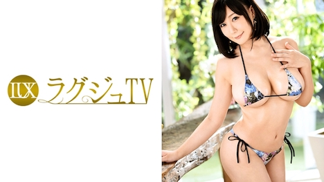 【ラグジュTV】ラグジュTV 825 真宮つぐみ 33歳 元インテリアコーディネーター 1