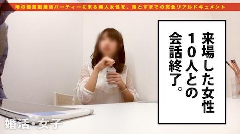 【プレステージプレミアム】婚活女子02 沖田里緒さん 24歳 販売員(花屋) 4