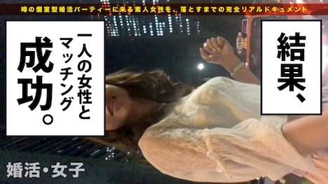 【プレステージプレミアム】婚活女子02 沖田里緒さん 24歳 販売員(花屋) 5