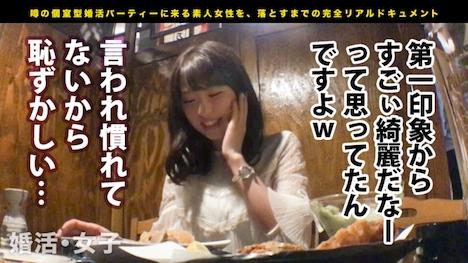 【プレステージプレミアム】婚活女子02 沖田里緒さん 24歳 販売員(花屋) 6