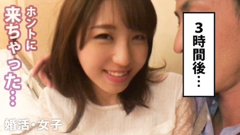 【プレステージプレミアム】婚活女子02 沖田里緒さん 24歳 販売員(花屋) 7