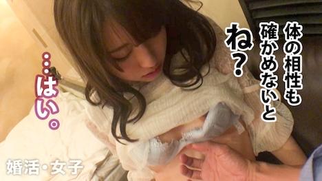 【プレステージプレミアム】婚活女子02 沖田里緒さん 24歳 販売員(花屋) 8