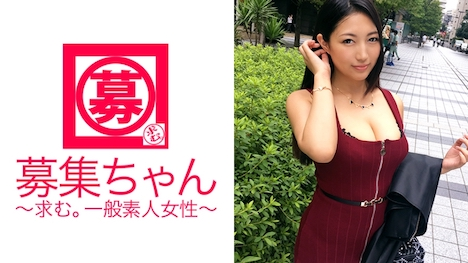 【ARA】Hカップ爆乳のグラビアアイドル21歳ねねちゃん参上! ねね 21歳 グラビアアイドル 1