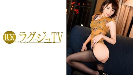 【ラグジュTV】ラグジュTV 829 南穂乃果 26歳 ツアーコンダクター 1