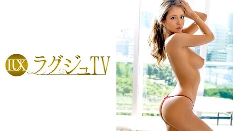 【ラグジュTV】ラグジュTV 831 珠里 25歳 ダンス講師 1