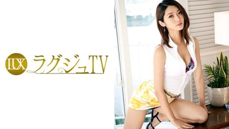 【ラグジュTV】ラグジュTV 837 星百合香 25歳 パーツモデル 1