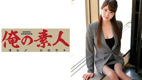 【俺の素人】Kaho (防犯会社システム管理技術主任) 1