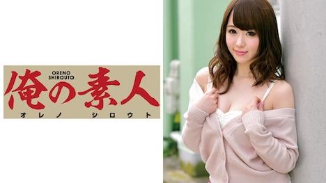【俺の素人】Haruna (女子大生) 21歳 1