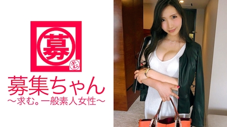 【ARA】広告代理店に勤める24歳ゆりかちゃん参上! ゆりか 24歳 広告代理店営業 1