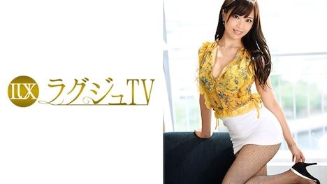 【ラグジュTV】ラグジュTV 845 琴丘美鈴 29歳 臨床検査技師 1