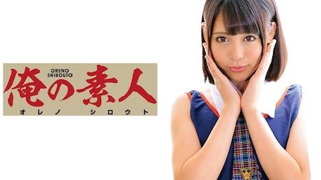 【俺の素人】ゆあちゃん (カフェ店員) 1