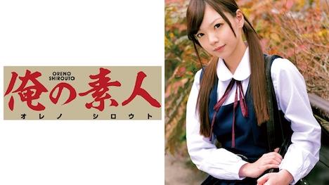 【俺の素人】こころちゃん (空手部マネージャー) 1