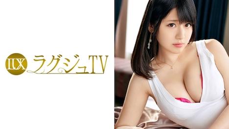 【ラグジュTV】ラグジュTV 848 久堂理沙 26歳 いけばな作家 1