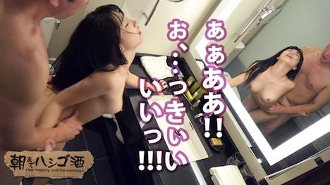 【プレステージプレミアム】朝までハシゴ酒 08 みひなちゃん 22歳 テーマパークのお姉さん 21
