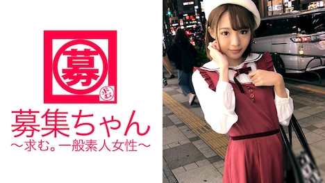 【ARA】アニメの声優アイドルを目指す専門学生19歳かのんちゃん参上! かのん 19歳 専門学生 1