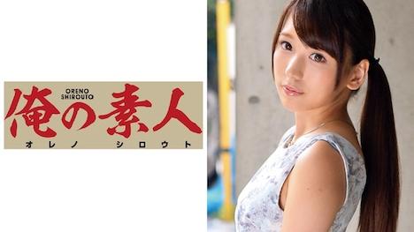 【俺の素人】Ena (岐阜県出身) 1