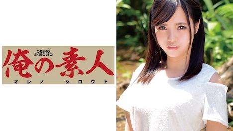 【俺の素人】Karin (山梨県出身) 1