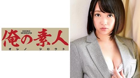 【俺の素人】Aoi (外食チェーン開発事業部所属) 1