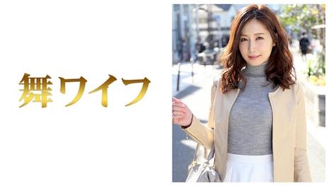 【舞ワイフ】今井沙月