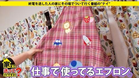 【ドキュメンTV】家まで送ってイイですか? case 80 ひろみさん 25歳 保育士 5