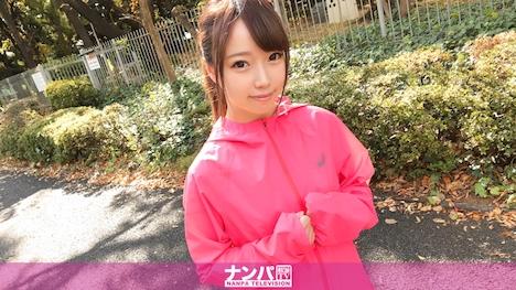 【ナンパTV】ジョギングナンパ 13 みき 21歳 大学生 1