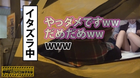 【プレステージプレミアム】【爆乳就活生】超絶Gカップ!リクルートスーツに隠れたGカップ!! ひな 20歳 女子大生(経済学部3年生) 7