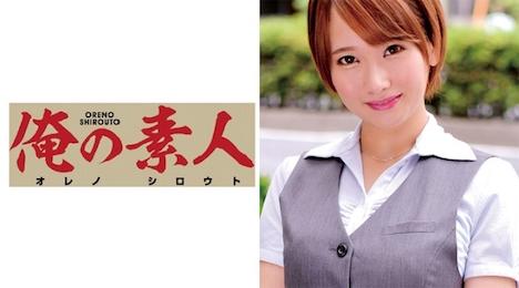 【俺の素人】Harua (旅行業 お客様窓口営業担当) 1